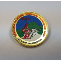 Коми - Мемориал погибшим пожарным РК Сыктывкар Монди ЛПК 2019г.