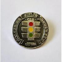 Коми - Печора, Юный Инспектор Движения ГАИ