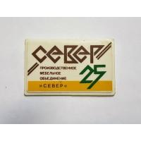 Коми - Фабрика Север ( Сыктывкар ).