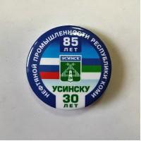 Коми - 30 лет Усинску герб и 85 лет Нефтяной промышленности Республики