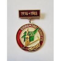 Коми - ЦНИЛ ТПО ВНИГРИ 1988г.