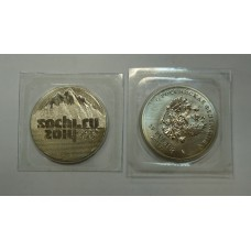 """25 рублей , Сочи  2011г.  """"ГОРЫ """"."""