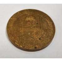 Медаль настольная - 70 лет Октября Кировская область