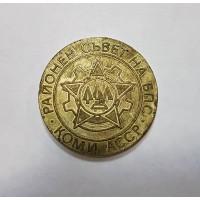 Настольная медаль - Дружба с Коми АССР ( Болгария ).