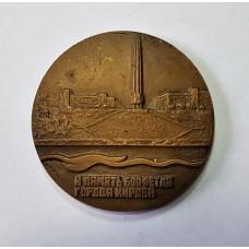 Медаль настольная - Киров, 1974г.