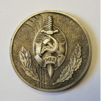 Медаль настольная - Москва - ВМД СССР.