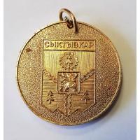 Коми - Медаль Сыктывкар - С Днём Рождения! 1980-е гг.