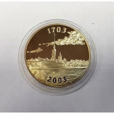 Медаль настольная - 300 лет СПБ Санкт-Петербург, СПМД