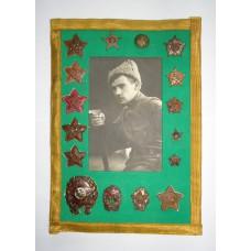 Звёзды РККА 1918-1922гг.