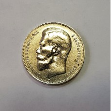 1 рубль 1897г. ** Россия. ( №1 ).