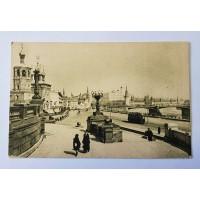 Открытка - Кропоткинская набережная и вид на Кремль, 1927г.
