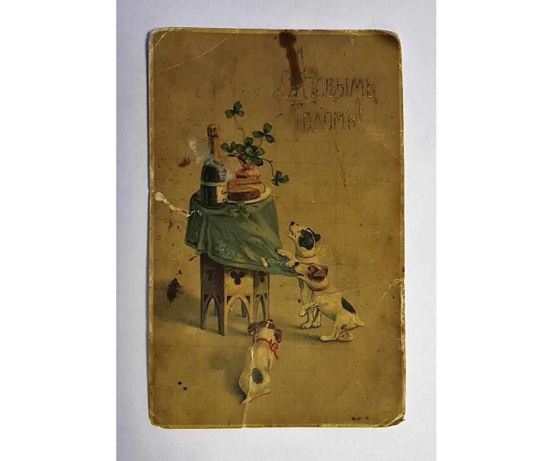 должны открытки почтовые до 1917 года слова