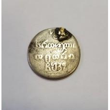 Двойной абаз, XIX век ( Грузия ).