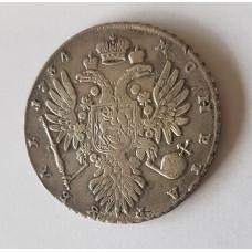 1 рубль 1734г. Анна Иоанновна, Россия