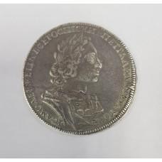 1 Рубль 1723г. Московский монетный двор, Пётр I