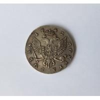 1 Рубль 1742 СПБ
