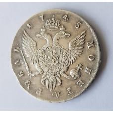 1 Рубль 1745 СПБ
