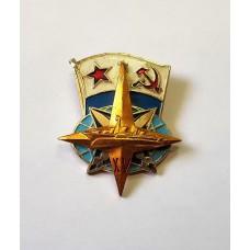 15 лет Эскадре ВМФ большой