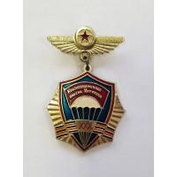 XXX Краснознамённая Ордена Кутузова, 1975г.